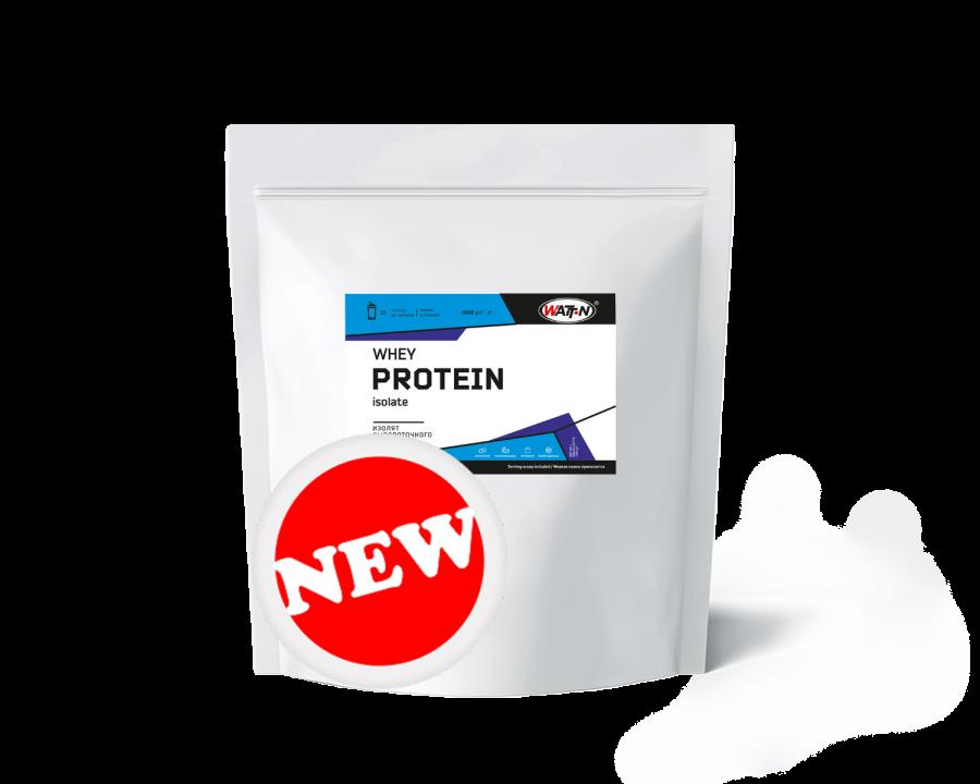 Купить Изолят сывороточного белка 90,5% Агломерированный